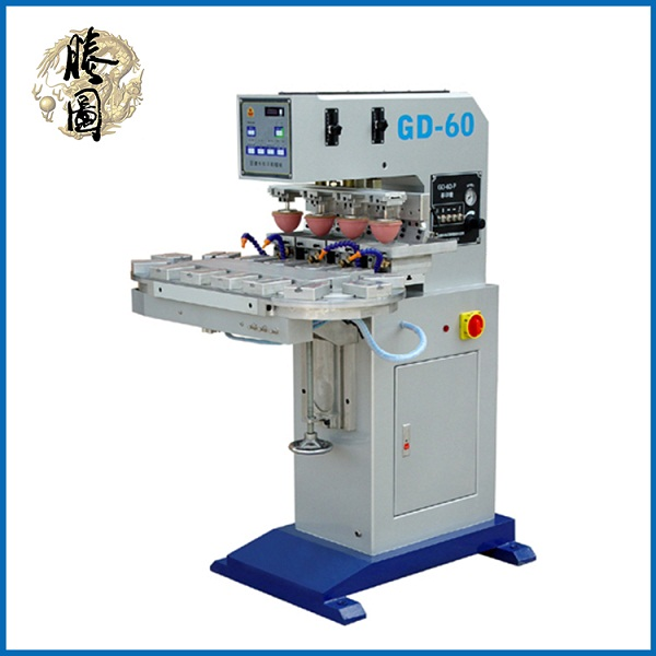 高精度微电脑控制四色移印机