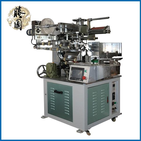 6600全自动rezhuan印机