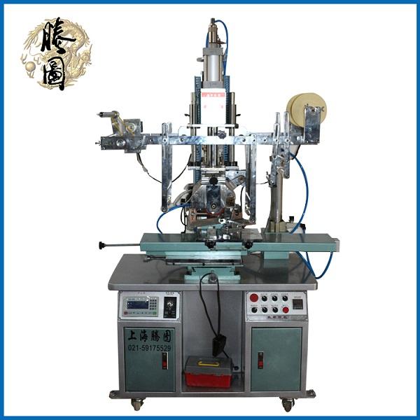 热转印机器